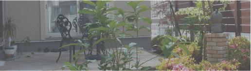 ガーデン・庭の施工例