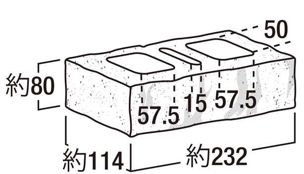 アルジー・ブリック-寸法図-基本
