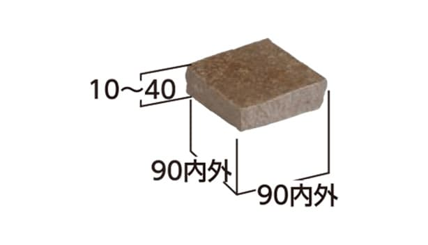ジャワ鉄平 方形-寸法図-1・1