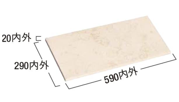 アクバル 乱形・方形-寸法図-6・3