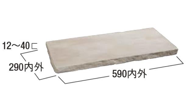 アースクォーツ 方形-寸法図-6・3