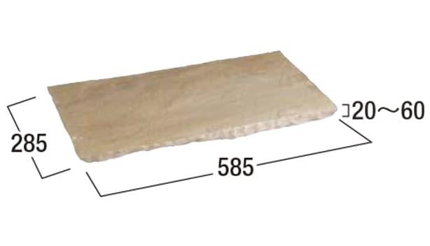 ラジャスターン 方形-寸法図-6・3
