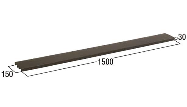 ブリエトップ-寸法図-本体1500