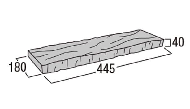 ボーダー450-寸法図-笠木