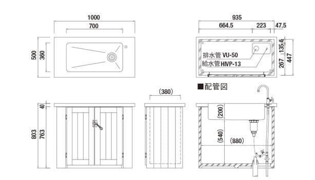 ガーデンシンク レガート/マルカート-寸法図-レガート