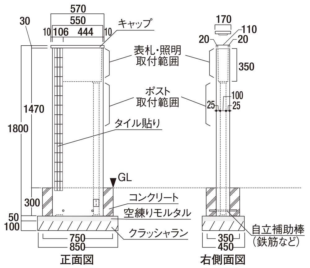 ポルテ-寸法図-製品形状図