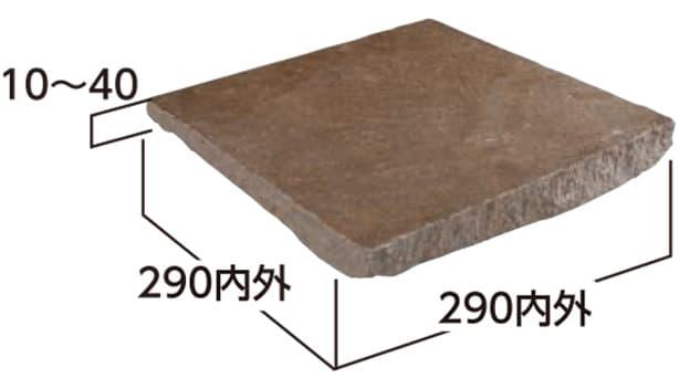 ジャワ鉄平 方形-寸法図-3・3
