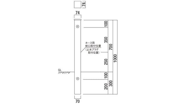 オアシスシリーズ/ポールタイプ/ステンレスパン-寸法図-ポールタイプ