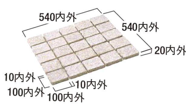 ジオネットストーン-寸法図-方形