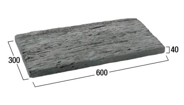 アクシア・ランバー-寸法図-6・3