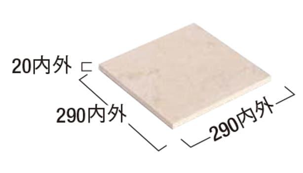アクバル 乱形・方形-寸法図-3・3