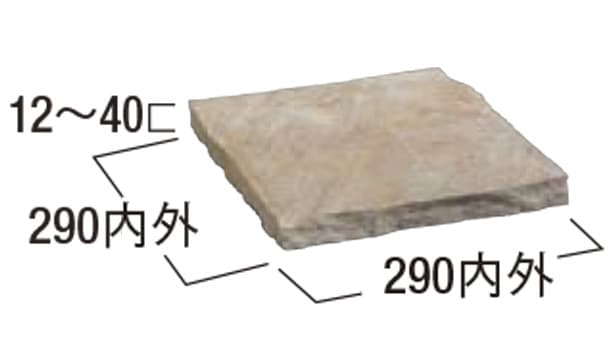アースクォーツ 方形-寸法図-3・3