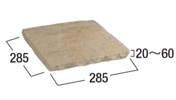 ラジャスターン 方形-寸法図-3・3