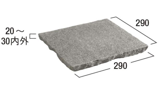 キュリオル-寸法図-3・3