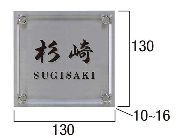 クリアサイン/プラカサイン-寸法図-形状寸法図