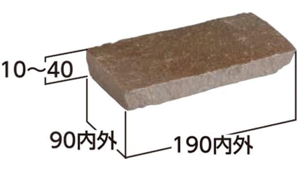 ジャワ鉄平 方形-寸法図-2・1