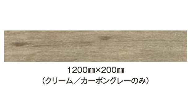 ウッドライクフェイス-寸法図-1200