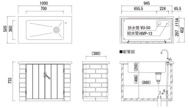 ガーデンシンク レガート/マルカート-寸法図-マルカート