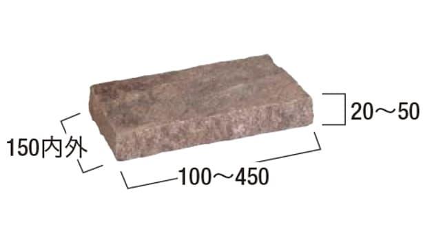 カミニート 方形-寸法図-ランダムスクエア