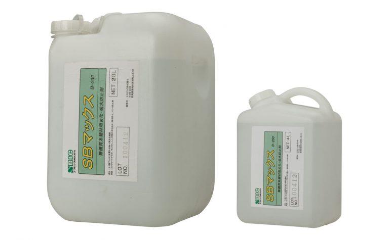 高性能劣化・吸水防止剤SBマックス