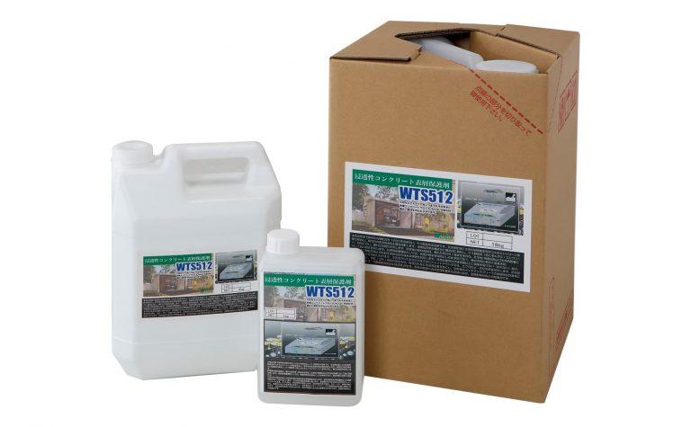 浸透性吸水防止剤 WTS 512