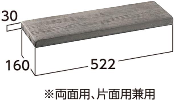 ラボ・ウォール-寸法図-コーナー笠木