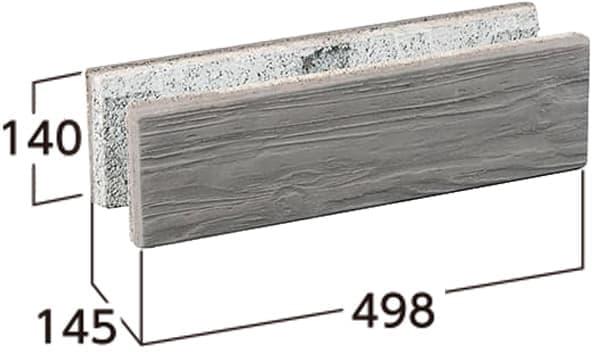 ラボ・ウォール-寸法図-両面基本形横筋