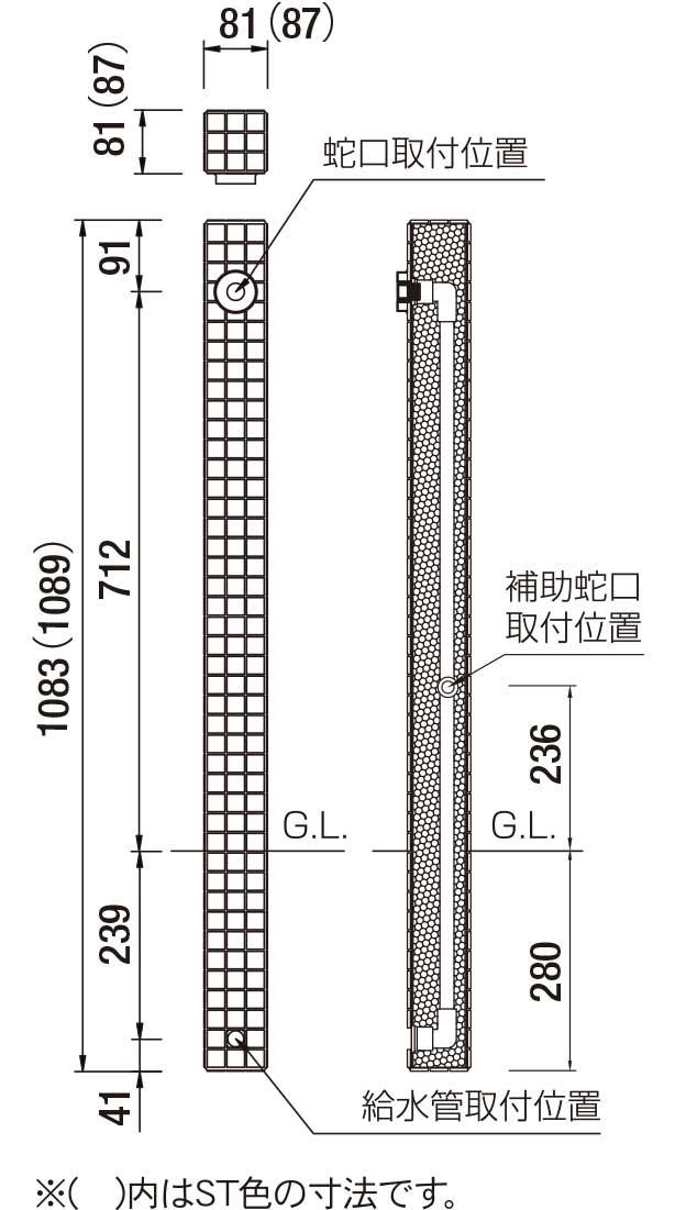 オアシスシリーズ/立水栓ユニット アルマ/アルマパン/パン-寸法図-アルマ