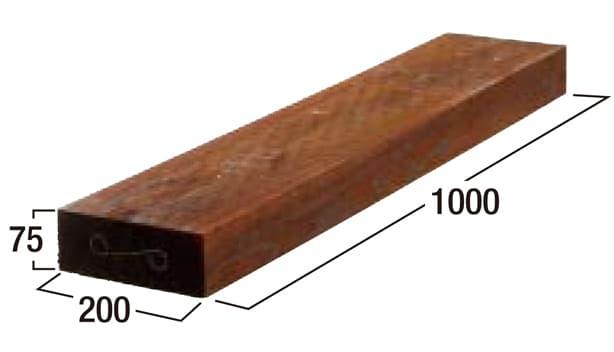 シダースリーパー-寸法図-1000