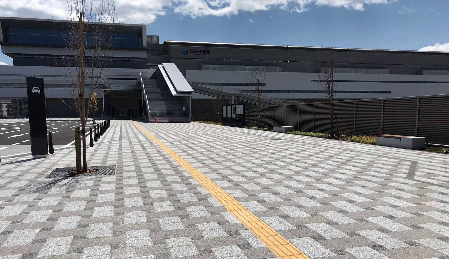 コンベンションセンター周辺のインターロッキングブロック